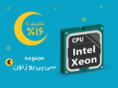 خرید و فروش پردازنده اینتل cpu intel