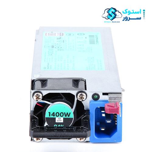 پاور HP Power Supply 1400w